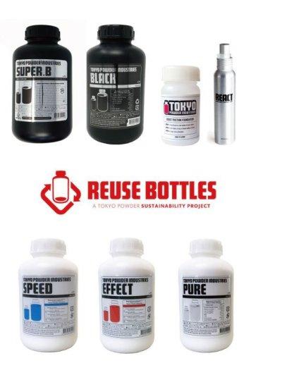 画像1: PURE Bottle [東京粉末]